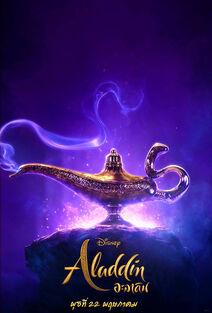 Disney's Aladdin 2019 Thai Teaser Poster
