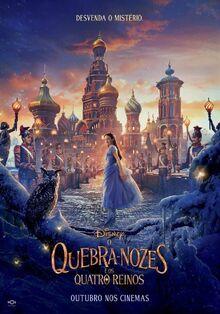 Disney's The Nutcracker and the Four Realms European Portuguese Poster 2