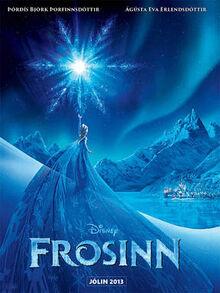 Frozen-icelandic-1