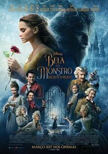 Disney's Beauty and the Beast 2017 European Portuguese Poster 2
