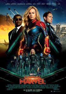 Marvel Studios' Captain Marvel European French Poster 2