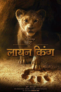Disney's The Lion King 2019 Hindi Poster