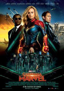 Marvel Studios' Captain Marvel European Spanish Poster 2