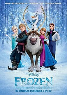 Frozen Thai Poster