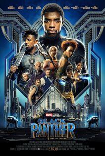 Marvel Studios' Black Panther Poster
