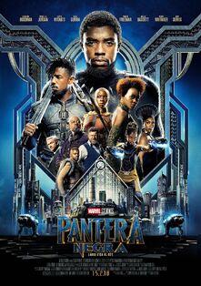 Marvel Studios' Black Panther Latin American Spanish Poster