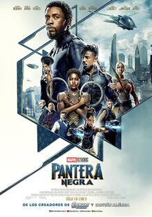 Marvel Studios' Black Panther Latin American Spanish Poster 2