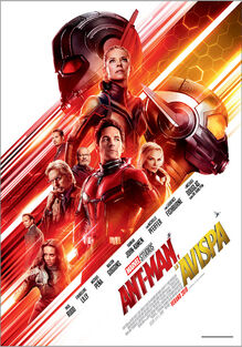 Ant-Man and the Wasp European Spanish Poster