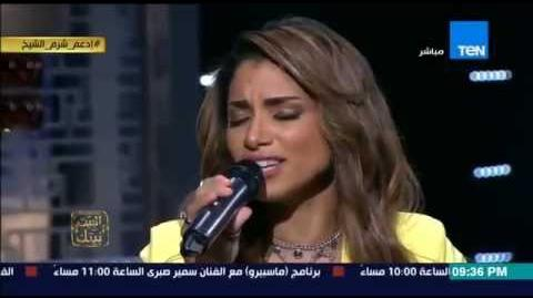 """Nesma Mahgoub singing """"Let It Go"""" live in English and Arabic 2015"""