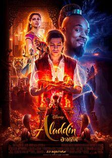 Disney's Aladdin 2019 Thai Poster