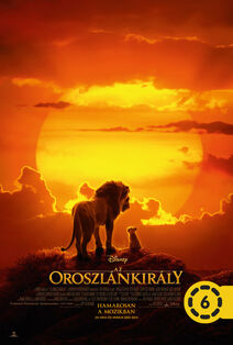 Disney's The Lion King 2019 Hungarian Poster