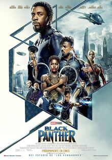 Marvel Studios' Black Panther European Spanish Poster 2