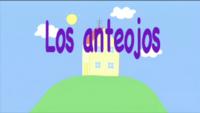 S2E16 Title - Spanish (Latin America)