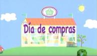 S1E49 Title - Spanish (Latin America)