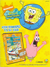 SpongeBob SquarePants - DVD 8 advertisement (Greek)