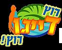 Go Diego Go! - logo (Hebrew)