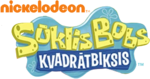 SpongeBob SquarePants - 2009 logo (Latvian)