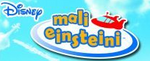 Little Einsteins - logo (Polish)