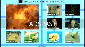 Alpha Digital - promo channel