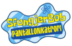 SpongeBob SquarePants - fanmade 1999 logo (Albanian)