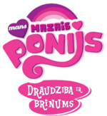 My Little Pony Friendship Is Magic - fanmade logo (Latvian, TV3)
