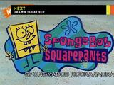 SpongyaBob Kockanadrág (subs)