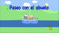 S1E48 Title - Spanish (Latin America)