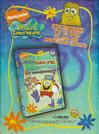 SpongeBob SquarePants - DVD 7 advertisement (Greek)