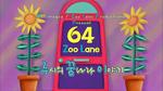 64 Zoo Lane - season 3 title card (Korean)