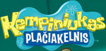 SpongeBob SquarePants - 2009 logo (Lithuanian)
