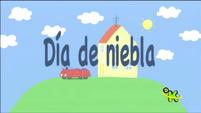 S2E18 Title - Spanish (Latin America)
