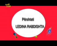 Charlie and Lola - end credits 8 (Albanian)