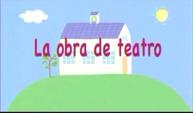 S1E52 Title - Spanish (Latin America)