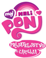 My Little Pony Friendship Is Magic - fanmade logo (Serbian, Minimax)