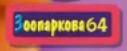 64 Zoo Lane - logo (Ukrainian)