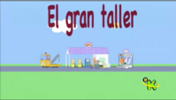 S2E17 Title - Spanish (Latin America)