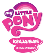 My Little Pony Friendship Is Magic - logo (Indonesian)