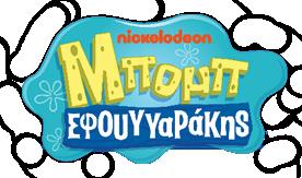 Current 2018 logo