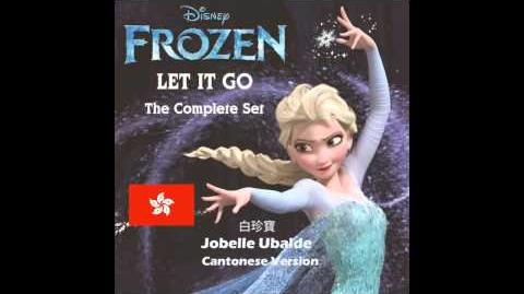 Let It Go (song) - Cantonese