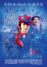 Mary Poppins Returns Poster Slovak