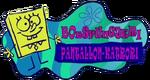 SpongeBob SquarePants - season 11 logo (Albanian)