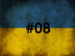 InternationalMusicFestival08 logo1