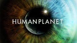 250px-Humanplanetlogo