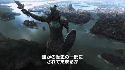 『ゲーム・オブ・スローンズ 第四章:戦乱の嵐-後編-』トレーラー