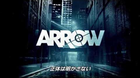 『ARROW アロー』 トレーラー