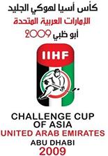 2009 IIHF Challenge Cup of Asia Logo