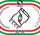 Islamic Republic of Iran Skating Federation