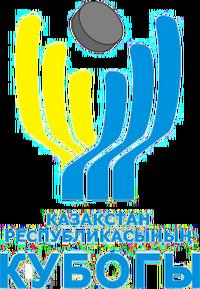 Kazakhstan Hockey Cup Logo