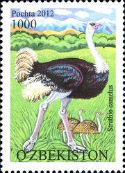 Stamps of Uzbekistan, 2012-57