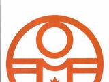 1967 Winnipeg Pan American Games